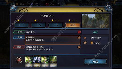 究极卡牌决斗2V1.0.5 苹果版