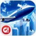 机场城市 V5.2.11 安卓版