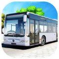 巴士运输2017 V1.0 安卓版