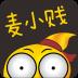 麦小贱 V1.1.0 安卓版