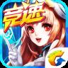 天天飞车 V3.0.10.603 安卓版