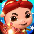 猪猪侠五灵射击加强版 V2.7.1 安卓版