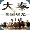 大秦之帝国崛起小米版安卓版