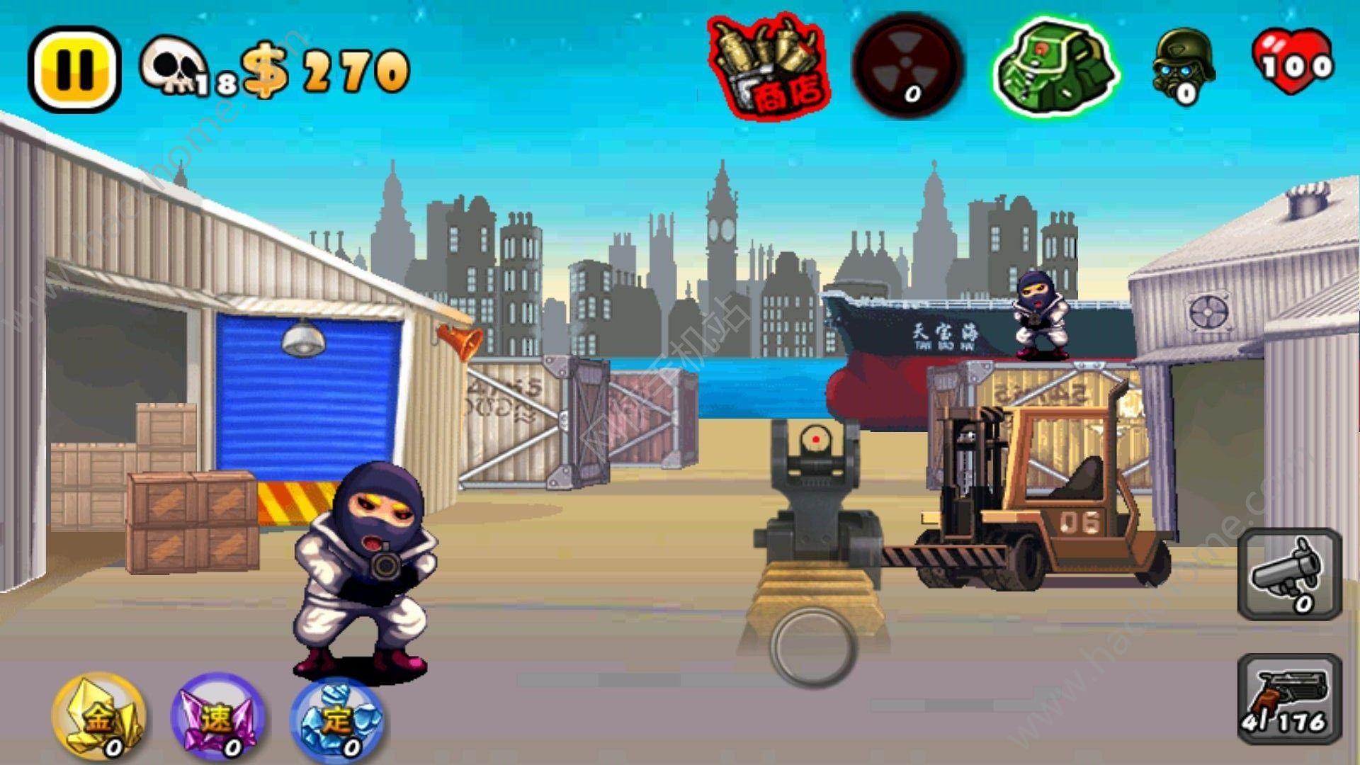 枪战游戏3DV100.0.0 安卓版