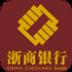 浙商银行企业版 V2.1.10 安卓版