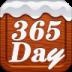365天英语口语大全安卓版