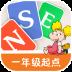 新标准英语酷单词 V2.0.5 安卓版