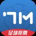 足球比分下载_足球比分手机版下载_足球比分安卓版下载