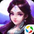 绝世蜀门 V1.3.1 苹果版