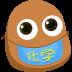 土豆化学 V1.2.0 安卓版