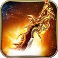 龙城荣耀 V1.0 苹果版