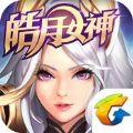天天炫斗 V1.32.387.1 苹果版