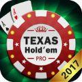 德州扑克随身赛安卓版