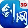 剑网世界 V1.0 苹果版