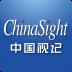 中国视记安卓版