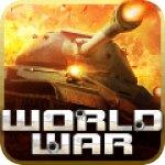 世界之战 V1.4 安卓版