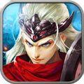 巨将枭雄 V1.1 苹果版