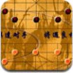 中国象棋古典版安卓版