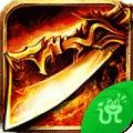 热血霸业无限修改版 V1.2.2 安卓版