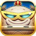 神庙跑酷 V1.0 苹果版