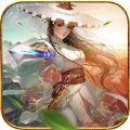 幻剑仙缘 幻剑仙缘手游下载官方正式版  V1.0.1 安卓版