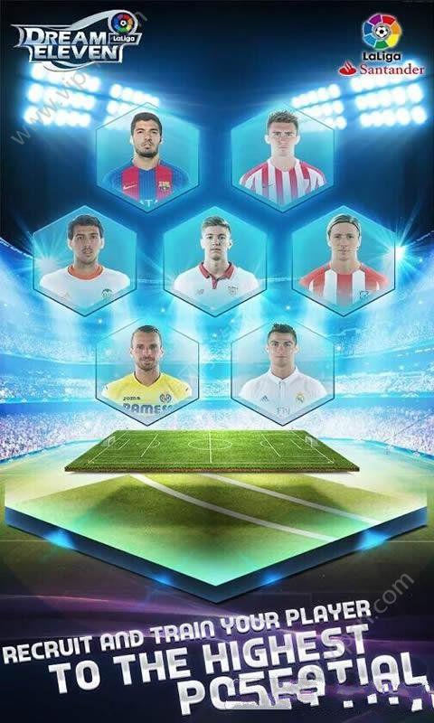 西班牙足球甲级联赛V1.0.9 安卓版