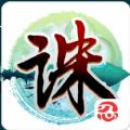 御剑情3D V1.0.1 安卓版
