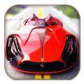 极速飙车赛苹果版