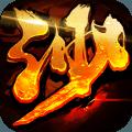 血与沙 V1.0 苹果版