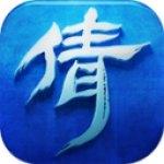 倩女幽魂1.1.7安卓版