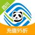 四川移动掌上营业厅 V3.3.1 安卓版