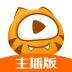 虎牙助手 V1.8.1 安卓版