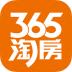 365淘房 V6.3.9 安卓版