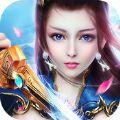 傲剑情缘 V1.2.5 安卓版