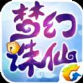 梦幻诛仙 V1.2.7 安卓版