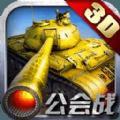钢铁雄狮 V1.5 苹果版