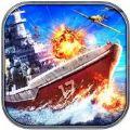 钢铁战舰苹果版