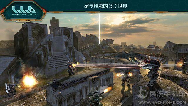 进击的战争机器V2.6.2 苹果版