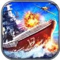 钢铁战舰 V1.0 苹果版