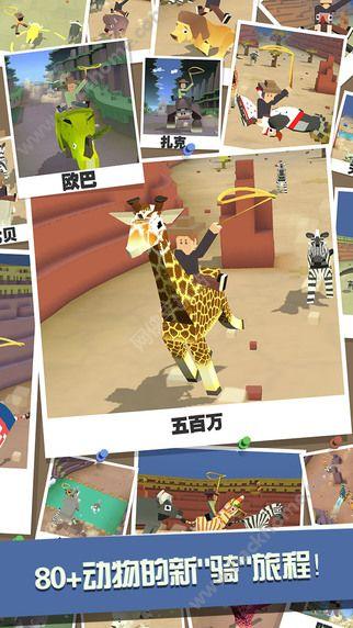 疯狂动物园V1.6.0 苹果版