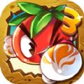 燃烧的蔬菜3 V1.4.4 苹果版