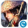 剑侠情缘新马版 V1.2.2 苹果版