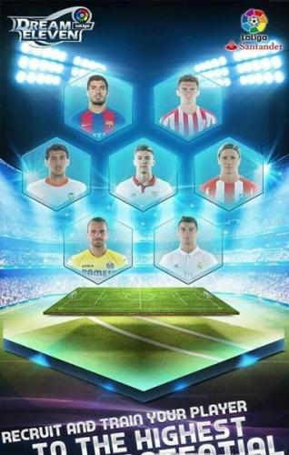 西班牙足球甲级联赛V1.0.9 破解版