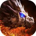 魔龙世界 V1.0 安卓版