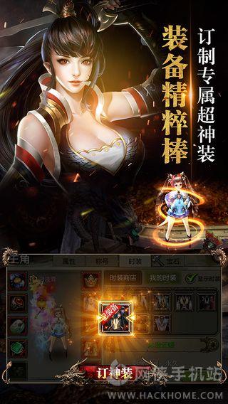 天龙八部3DV1.348.0.2 安卓版