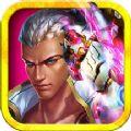 格斗英雄荣耀 V1.0 苹果版