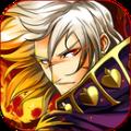 契约勇士 V1.4.0 苹果版