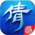 倩女幽魂xf811下载_倩女幽魂安卓版V1.1.8安卓版下载