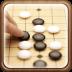 口袋五子棋 V1.0 安卓版