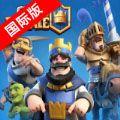部落冲突皇室战争 V1.8.0 苹果版